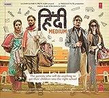 Buy Hindi Medium DVD (Brand New Hindi Movie, With English Subtitles, Single Disc Dvd)