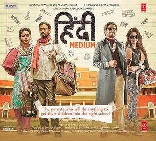 download hindi medium movie with english subtitles