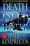 "Death in Deep Water: Volume 3 (Aristotle ""Soc"" Socarides)"