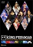Kiramune Music Festival 2012 LIVE DVD