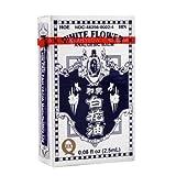 Analgesic Balm by White Flower Analgesic Oils - 0.08 oz
