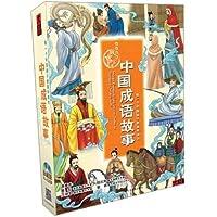 中国成语故事(珍藏版 12CD+书)