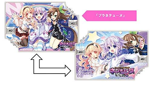 SK Japan Hyperdimension Neptunia Planeptune Character Dual Life Counter Collection Anime Girls Art