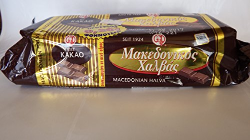 Greek Macedonian Halva with Cocoa 500gr 17.63 Oz (Fresh Pack)