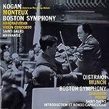 Khachaturian: Violin Concerto