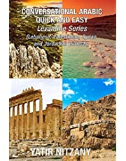 Conversational Arabic Quick and Easy Boxset: Lebanese Arabic Dialect, Palestinian Arabic Dialect, Syrian Arabic Dialect, Jordanian Arabic Dialect