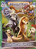 DVD Russian Children movies * PAL / No Subtitles* Select any disc *Shrek Kung-Fu Panda Balto Medvezhonok Lilo I Stich Priklyucheniya Astroboi Cherepashki Rusalochka Nemo Barbie Vall-I Skazki * d-916