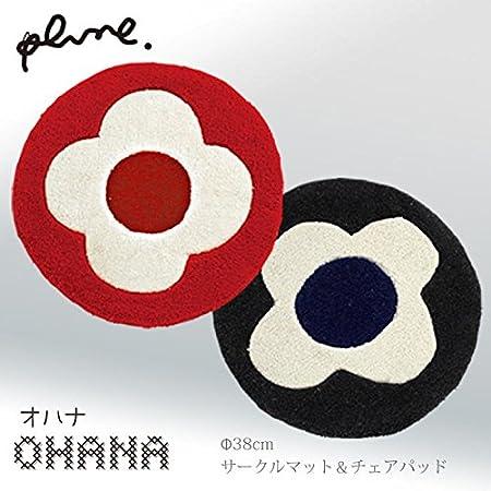 大一商事 Plune.プルーン 円形 チェアパッド OHANA 直径38cm (グレー)