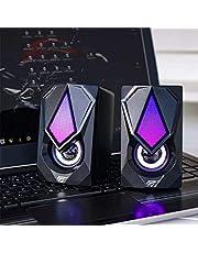 Havit SK563 RGB Light Stereo computer speaker