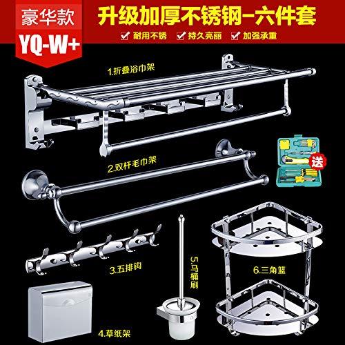 (Hlluya Bathroom Accessory Set Fold The Towel Rack Towel Rack 304 Stainless Steel Bathroom Racks Bathroom Wall Set Item,W with Straw Paper Shelf (Deluxe))