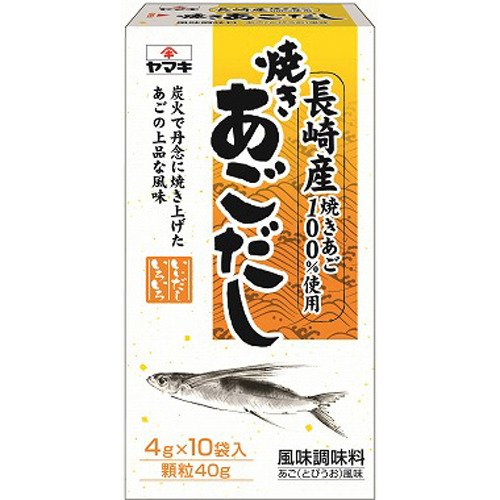 Flying Fish Soup Powder in Nagasaki