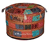 Living Room Foot Stool Cover,Vintage Ottoman Pouf Pouff Cover ,Patchwork Ottoman,Decorative Handmade Chair Cover 23 x13 Inch.