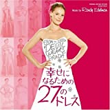 27 DRESSES [JAPANESE EDITION]
