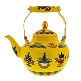 Cheftor 3.2 qt Enameled Steel Apple Shaped Tibetan Buddhist Style teapot and kettle with 8 Auspicious Tibetan Buddhist Symbols, Yellow. Induction cook-top.