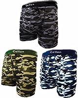 Mens Camouflage Boxer Shorts 3 Pair Pack (Medium)