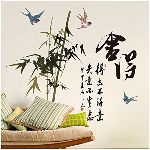 SODIAL(R) Chinese Style Calligraphy and Painting Bamboos Birds Wall Decals, Living Room Bedroom Removable Wall Stickers ()