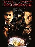 DVD : The Corruptor