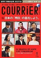 COURRiER Japon (クーリエ ジャポン) 2012年 05月号 [雑誌]
