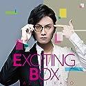 加藤和樹 / EXCITING BOXの商品画像