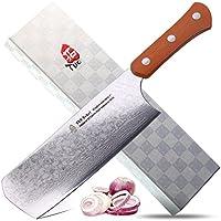 TUO Cutlery 8.5 Inch Kiritsuke Knife - Japanese AUS-10 HC Damascus Steel - Nakiri Vegetable Cleaver Kitchen knifewith Ergonomic G10 Full - Tang Handle