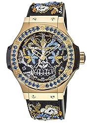 Big Bang Limited Edition Sugar Skull Watch
