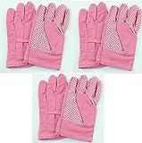 Young Gardener Easy Grip Protective Gardening Gloves Childrens Garden Wear Pink (Pack 3)