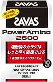 明治 ザバス(SAVAS) パワーアミノ2500 顆粒 10包