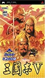 Sangokushi V / Romance of the Three Kingdoms V (Koei the Best) [Japan Import]