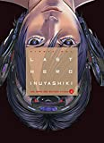 Last hero Inuyashiki #04