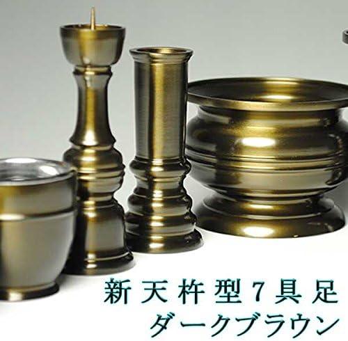 仏縁堂ブランド:家具調仏壇によく合う高級モダン仏具【新天杵型3.0寸 ダークブラウン