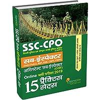SSC-CPO CAPF's S.I (Delhi, BSF, SSB, CRPF, ITBPF) ASI (CISF) Online entrance 2019 15 Practice Sets