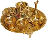Exotic India ZCA67 Lakshmi-Narayana Puja Thali