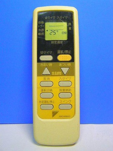 ダイキン エアコンリモコン ARC409A3