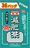 Yamamoto Kanpo Slimming Tea | Diet | Healthy | Amazing Aroma 8g x
