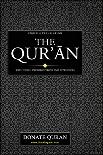 The Qur'an (Quran): With Surah Introductions and Appendices - Saheeh