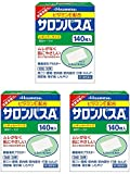 Cheap Hisamitsu Salonpas Pain Relieving Patches 140 Patches Per Box [Blue Box] (3 Boxes)