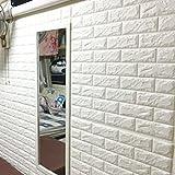 3D White Brick Wallpaper, NOPTEG 3D PE Foam DIY