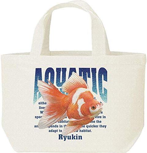 エムワイディエス(MYDS) リュウキン(金魚)<水棲生物シリーズ/キャンバス S ランチバッグ
