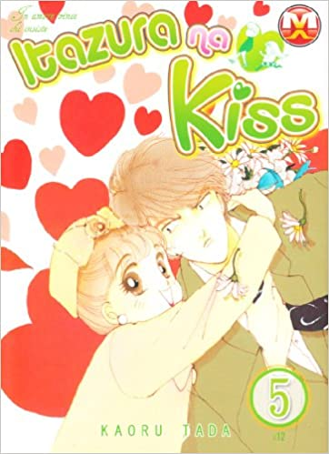 Risultati immagini per itazura na kiss 5 volume