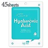 Cheap Korean Cosmetics Beauty Rejuvenating Hyaluronic Acid Premium Essence Mask Pack Sheet, Brightening Anti-wrinkle, Skin Tightening, Pack of 45