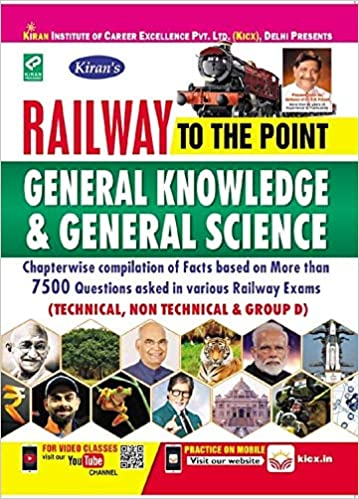 d43a47bdb Kiran s Railway to The Point General Knowledge and General Science - 2494  Paperback – 15 Mar 2019