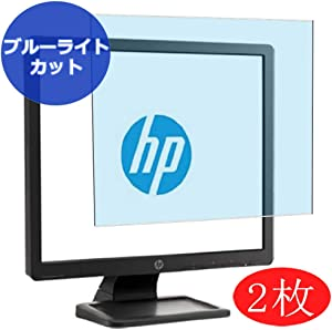 """【2 Pack】 Synvy Anti Blue Light Screen Protector for HP ProDisplay 19"""" Monitor P19A D2W67AA#ABJ Monitor Blue Light Blocking Screen Film Protective Protectors [Not Tempered Glass] New Version"""