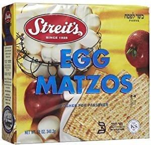 Streit's Egg Matzo Kosher For Passover 12 oz. Pack of 3. by Streit's