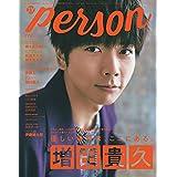 TVガイド PERSON Vol.110