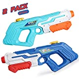 Blaster Squirt Toy, NextX 2 Pack Water Soaker Toy, 970CC High Pressure Soaker Water Gun for Teens Beach Swimming Pool Party Water Fighting Toys