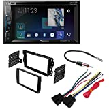 AVH-500EX 6.2 TV CD MP3 DVD IPHONE USB BLUETOOTH IPOD CAR STEREO Car Radio Stereo 2-Din Dash Kit Harness for 2006-16 Buick Chevrolet GMC Pontiac