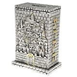 Jerusalem Designed SquareTzedakah Charity Box<br>Silver 925 Electroforming