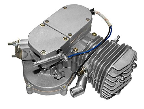 80cc 2 Stroke Silver Motor Engine Fit For Motorized Bicycle Bike (Engine only)