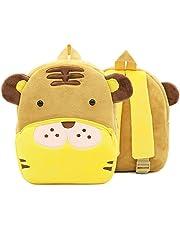 Toddler Kids Backpack Baby Boys Girls Cute Cartoon Animal Shoulder Bags for Children (Tiger)