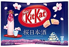 Nestle Japan Kit Kat Chocolate Sakura Sake Flavor 12 bars.